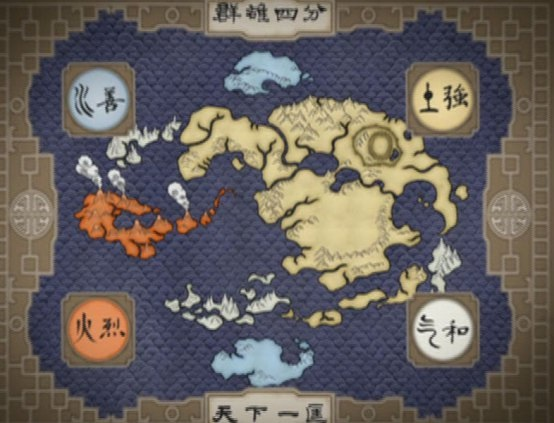 Geopolitics and Ecological Spirituality in Avatar: The Last Airbender